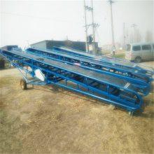 兴运水泥装车运输机 可调节皮带运输机 车厢装货用皮带输送机