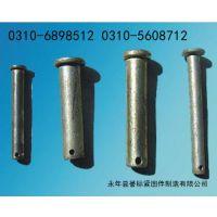 永年厂家专业生产Q6-Q300标准销轴|碳钢Q235定位销轴