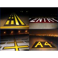 三赢机场助航标识涂料/飞行区标志线/高反光标线涂料/持久反光标线/耐擦洗