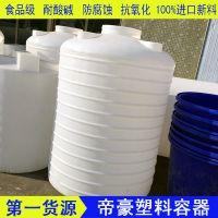 1吨食品级塑料水桶 1000L自来水箱