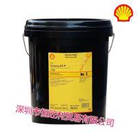 壳牌确能立S2 P100 往复式空压机油 Shell Corena S2 P 100活塞式压缩机油