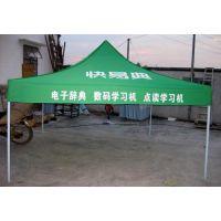 展览广告帐篷大伞定制,云南3*3促销帐篷大伞宣传用品