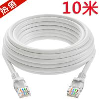 深圳网线厂家直销 10米网线 超五类纯铜跳线 cat5e水晶头网线