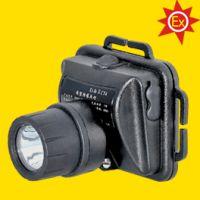BHL516微型防爆头灯价格,海洋王微型防爆头灯