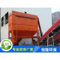 石料厂除尘器厂家@山东泰安恒隆石料厂除尘器生产厂家操作简便可靠