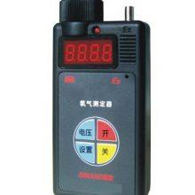 凯展CYH25氧气报警仪厂家18266785980