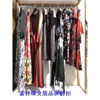 深圳原创高端连衣裙女装品牌折扣找富择锋一手货源