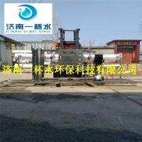 鑫鼎纯6吨/小时全自动单级反渗透纯水机工业过滤纯水机