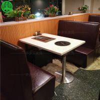 韩国木炭烧烤桌定做 韩式自助烤肉桌椅批发