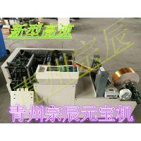 自动元宝机多少钱一台 新型叠纸元宝机厂家直销 青州宗辰元宝机源头工厂