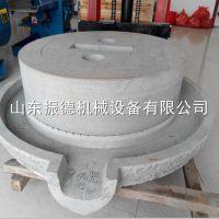 低价促销 手工打造石磨豆浆机 石盘式电动花生芝麻酱机 香油石磨机 振德