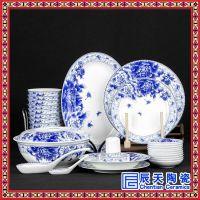 陶瓷餐具套装 中式景德镇青花瓷陶瓷餐具套装 家用无铅镉陶瓷餐具