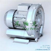 400W高压风机 食品机械输送风机 上海利楷风帕克风机
