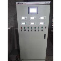 定制XK3116动态配料秤通用流量称重控制柜