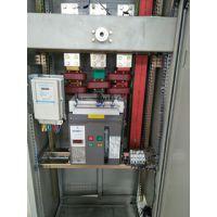 临沂低压成套设备,配电柜,配电箱,厂家报价