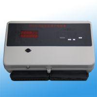 厂家批发多用户电表远控多用户电表 预付费多用电表小区专用