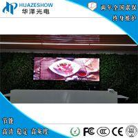 P1.92小间距LED电子屏4K8K超高清显示屏国兴金线无缝拼接厂家定制