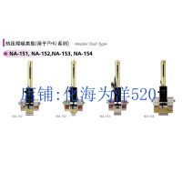 FPC/FFC/ACF/USB/HDMI/LVDS/线束焊接专用脉冲热压焊机厂家直销支持非标定制