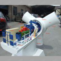 风力发电机演示模型动态展示模型 技术培训学校教学模型 模型定制