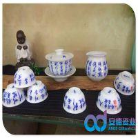景德镇陶瓷茶具厂 景德镇陶瓷茶具 青花陶瓷茶具 陶瓷功夫茶具