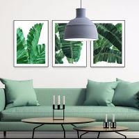 客厅装饰画 挂画小清新树叶沙发背景墙壁画现代简约餐厅卧室床头