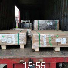 中山东凤回到江西赣州13米平板车挂车9米6货车
