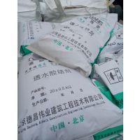 透水地坪胶结剂 无砂混凝土增强剂 透水面层罩面剂 北京德昌伟业厂供