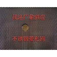 润达生产供应菱形孔不锈钢网,不锈钢板拉伸网,扩张网,不锈钢菱形孔过滤网