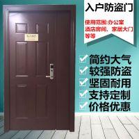 广东珠海佛山清远钢制门生产厂家出售定制酒店房间门入户防盗门办公室隔音整套门