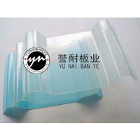 郑州frp采光板价格-上海誉耐FRP采光板厂家