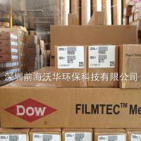 一级经销美国陶氏膜BW30FR-400/34i 地表水净化处理专用
