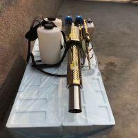 双管动力脉冲式烟雾机 背负式果园打药烟雾机 携带方便农用弥雾机
