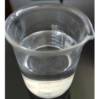 河北石家庄有机硅防水剂桥梁防水剂木材防水剂有机硅防水剂厂家直销价格优势