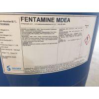 供应索尔维SOLVAY N-甲基二乙醇胺(MDEA)99含量