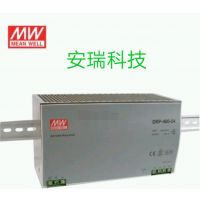 明纬工业电源DRP-480-48