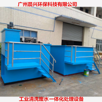 医药卫生院清洗废水怎么处理?晨兴打造一体化碳钢污水处理设备