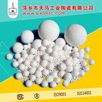 天马陶瓷供应优质耐高温陶瓷填料 高铝瓷球