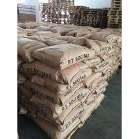 金光月桂酸印尼socimas1299Lauric acid食品级一级品南京贵正CAS143-07-7