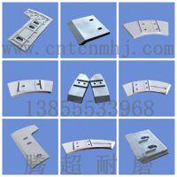 供应JS3000型系列搅拌机叶片搅拌机耐磨配件