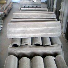 汽液过滤网 铝液过滤网 深圳不锈钢丝网