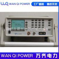 手持式数字选频电平表 电平振荡器配套使用
