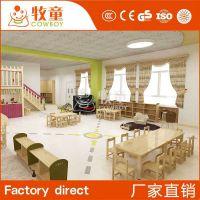 定制早教中心活动室设计 幼儿园整体配套设施厂家直销