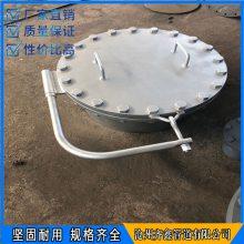 齐鑫生产垂直吊盖板式平焊法兰人孔 罐用人孔 物美价廉