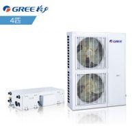 北京格力户式地暖中央空调组合式风冷冷热水中央空调冷暖一体机HLRfD12.5WSZPd/NaA