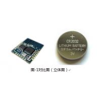 北京智能门锁品牌:深圳思格研发基于微信管理的锁