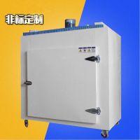 电子元件双室烘干箱 万能烘焙电烘箱 东莞工业烤箱 佳兴成厂家非标定制
