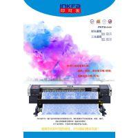 INKFA-B180款VS浙江宽幅匹布数码印花转印机