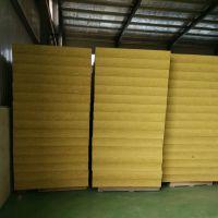 外墙保温专用岩棉板性能指标
