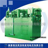 电站设备GDYZ型高低压稀油站