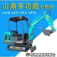 重庆小工程用的微型挖掘机选择哪款好